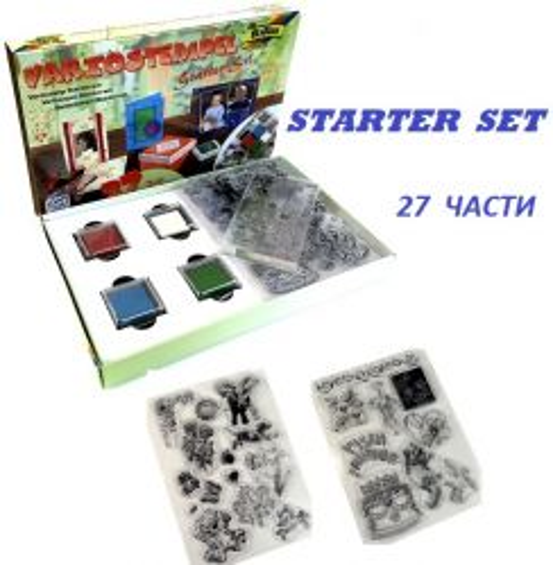 FOLIA VARIO STAMP SET - Стартов к-кт силиконови печати 27 части