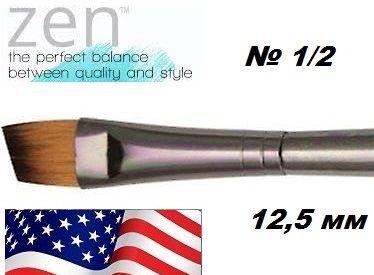 ZEN 73 Angular, USA - Профи `скосена` четка за различни техники №1/2''  12.5mm