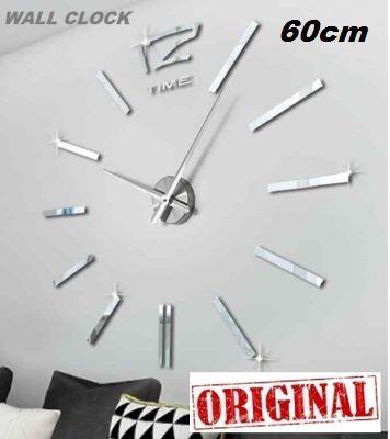 # ARMSTRONG WALL CLOCK - Стенен часовник  60см