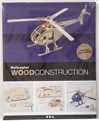 3D Wood Construction Kit HELICOPTER - Дървен конструктор 26,5x14x26