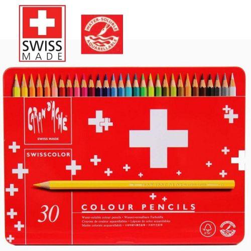 CARAN D'ACHE WATERCOLOUR PENCILS 30 -  АКВАРЕЛНИ цветни моливи за рисуване 30цв / метална кутия