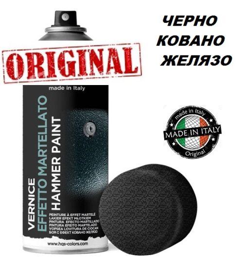 IRON EFFECT SPRAY -  спрей 400ml  ЧЕРНО КОВАНО ЖЕЛЯЗО