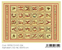 TO-DO SOFT 50Х70 см. made in Italy - 034