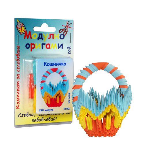 """Комплект Модулно оригами """"Кошничка"""""""