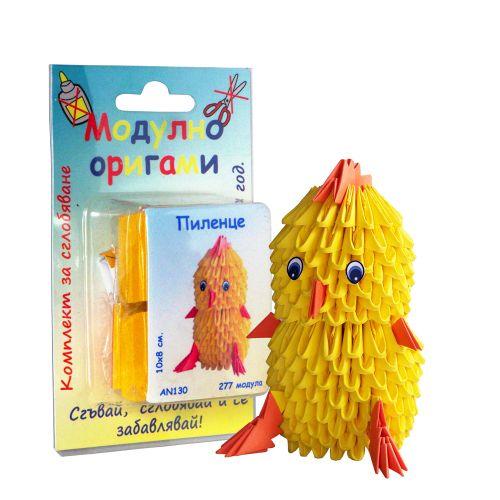"""Комплект Модулно оригами """"Пиленце"""""""