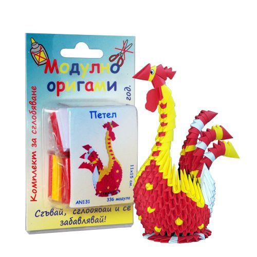 """Комплект Модулно оригами """"Петел"""""""