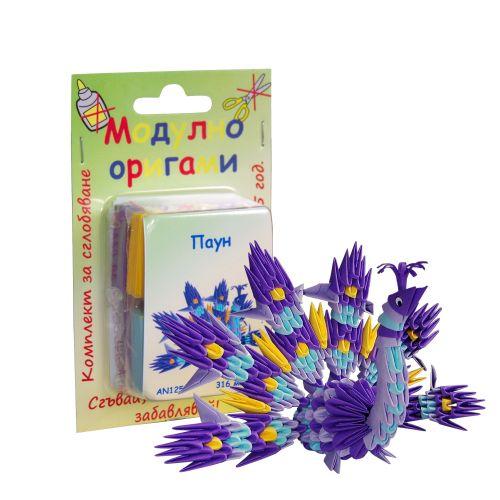"Комплект Модулно оригами ""Паун"""