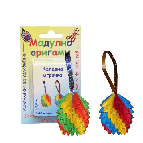 """Комплект Модулно оригами """"Коледна играчка"""""""
